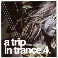A Trip In Trance 4 Cover